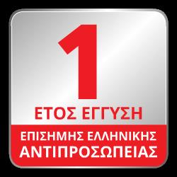 elecetric stores 1 year warranty