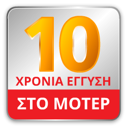 elecetric stores 10 year warranty on motor