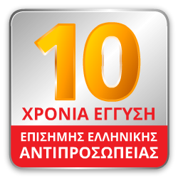 elecetric stores 10 year warranty