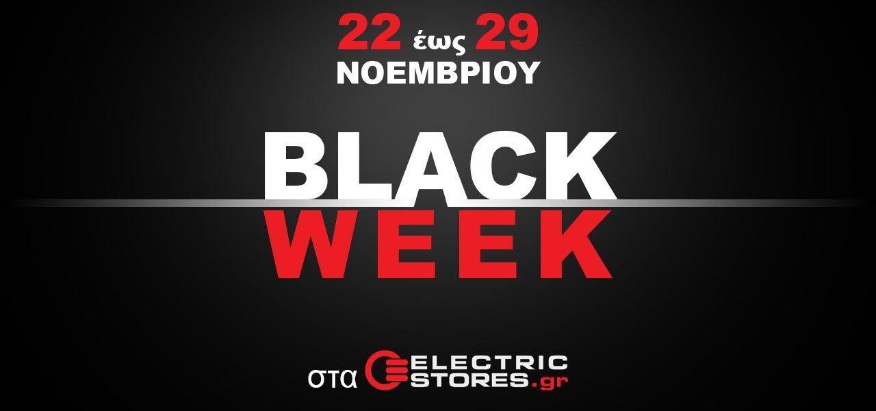 Black Week 2017 στα Electricstores